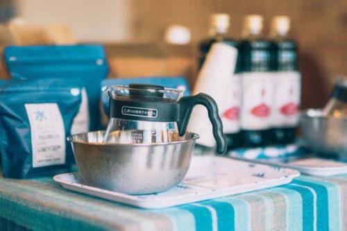 yeast アースベリーコーヒー コーヒー スペシャリティコーヒー 東広島