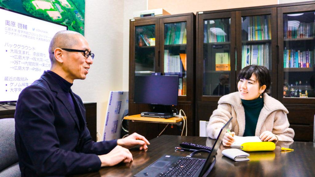 奥原啓輔 広島大学 大学発ベンチャー企業CEO
