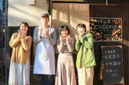 Yeast 東広島 パン屋